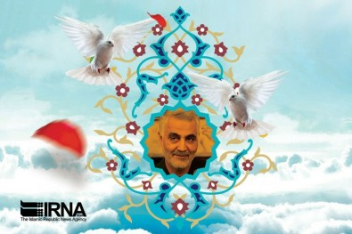 Intelligence Ministry: Gen Soleimani assassination not to go unanswered