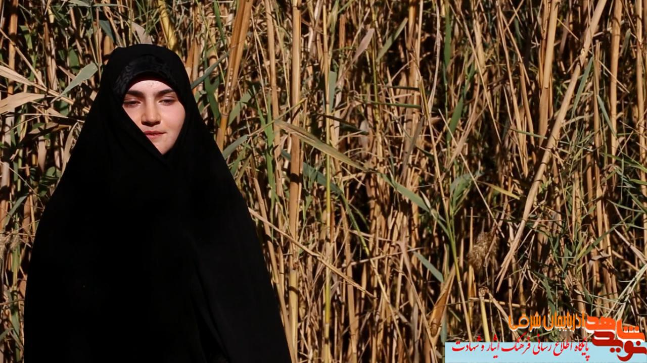 همسر شهید : هنوز هم دلتنگیهایم را برای وحید پیامک میکنم